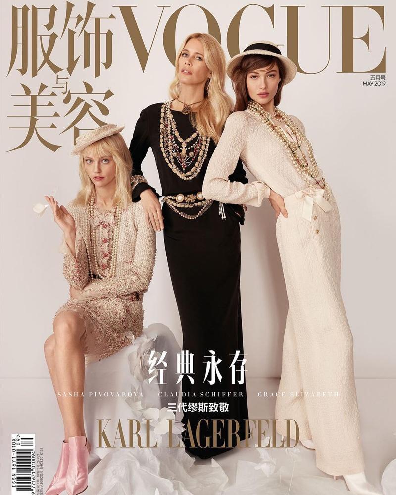 Sasha Pivovarova, Claudia Schiffer and Grace Elizabeth on Vogue China May 2019 Cover