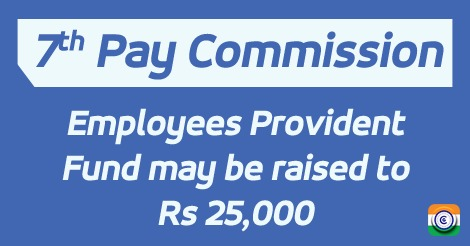 7th Pay Commission - Employees Provident Fund