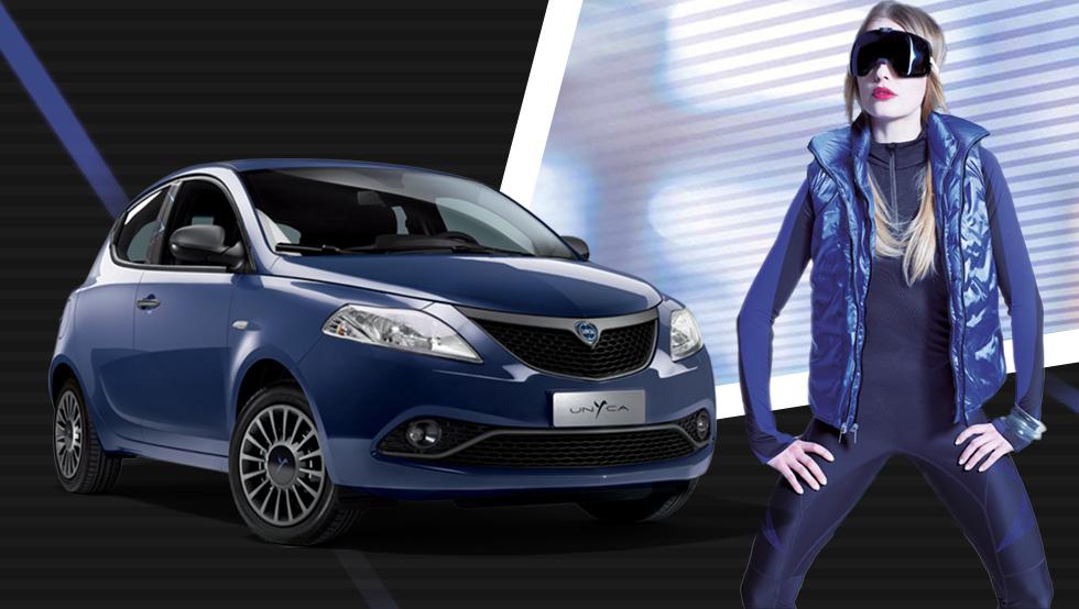 Offerte Lancia Y Unyca (Unica): promozione Marzo 2017