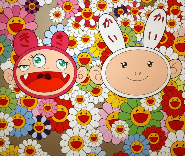 Larc De Jade Peinture Japonaise Contemporaine Murakami Takeshi