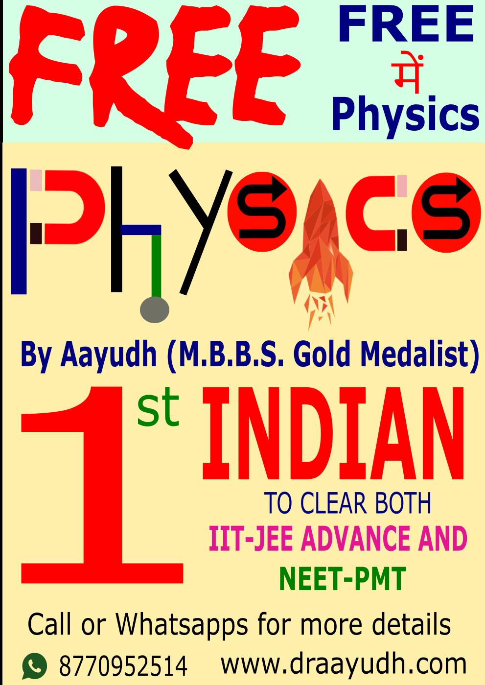 Aayudh Education: FREE Physics Class 11 12 JEE NEET