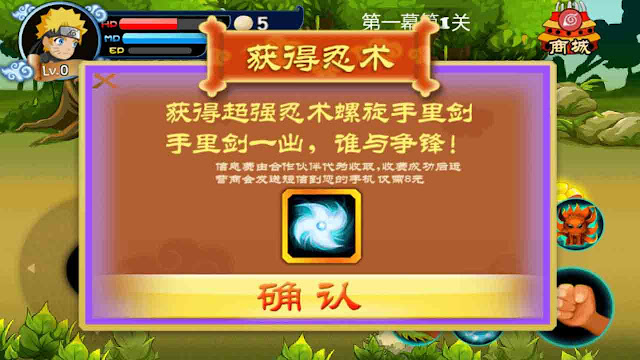 cara cheat naruto chibi battle adventure tanpa root