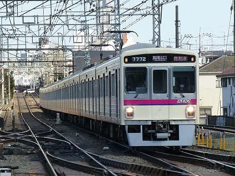 京王電鉄 準特急 高尾山口行き6 7000系LED