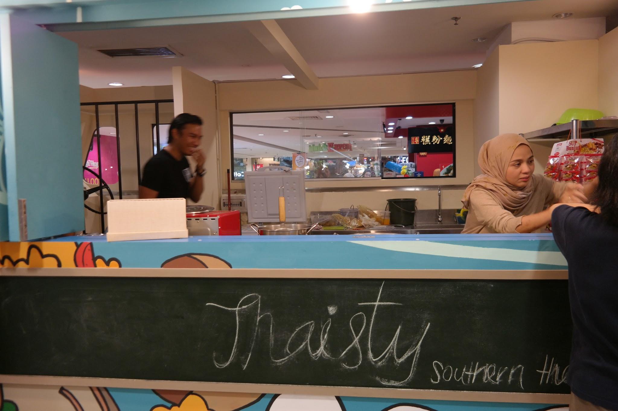Thai Grilled Chicken by Thaisty,