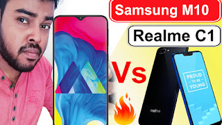 Samsung m10 vs Realme c1 Tamil,best smartphone under 8000 with good battery backup in 2019,best smartphone under 8000 samsung,best android phone under 8000 samsung in 2019,best android smartphones under 8000 rs,4g volte mobiles under 8000 in india 2019,best 4g smartphone under 8000 in india 2019,4g smartphone under 8000 with 2gb ram
