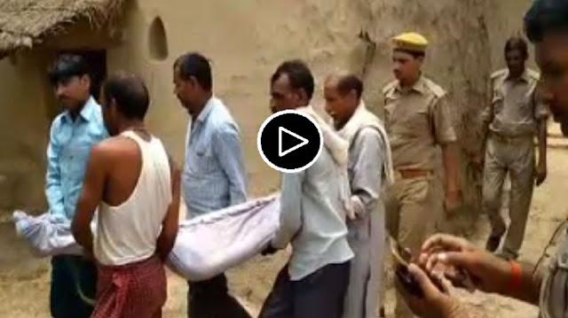 हमीरपुर: प्रेमी से फोन पर बात करने की मिली सजा, पिता ने बेटी की पीट-पीटकर मार डाला