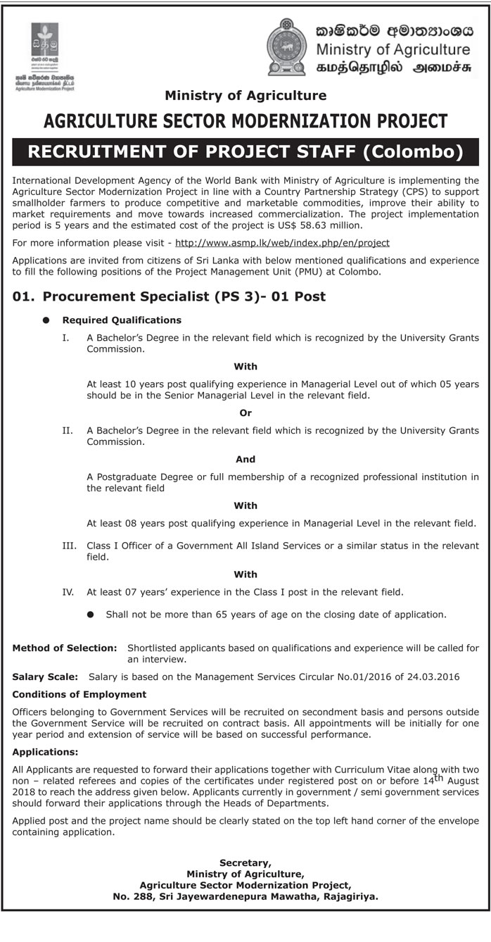 Procurement Specialist - Ministry of Agriculture Job Vacancy