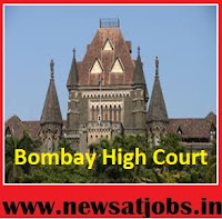 bombay+high+court+recruitment+2016