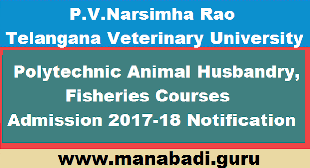 TS State, TS Admissions, PVNR Veterinary University, Telangana Animal Husbandry Department, Polytechnic Admissions, Fisheries Course, TS Notifications