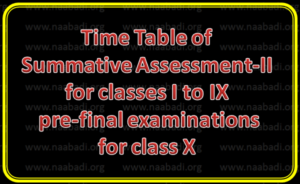 Time Table of Summative Assessment-II for classes I to IX and pre-final examinations for class X Rc. No.7002/A/C&T/SCERT/TS/2016. Dated: 05.01.2018