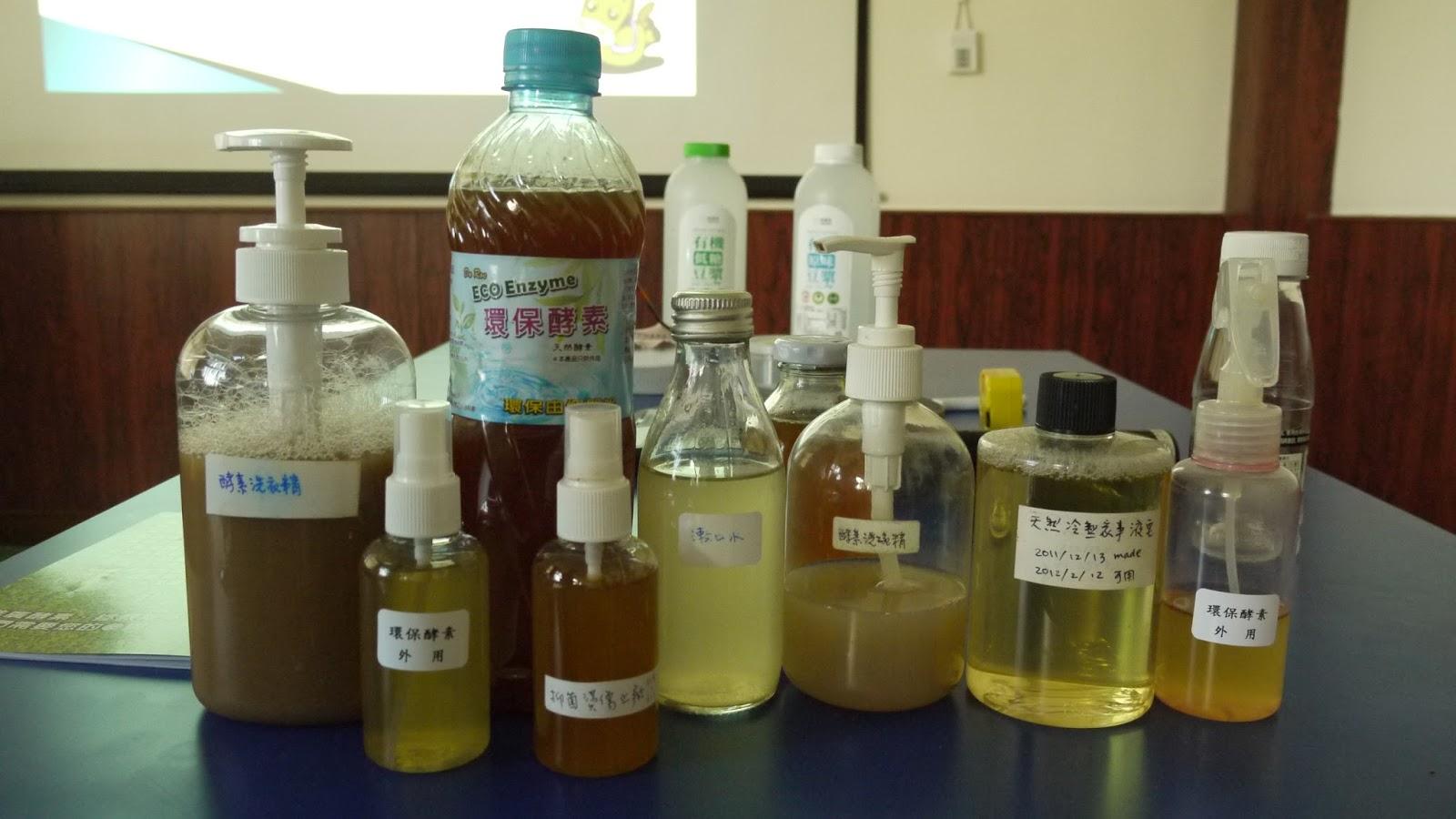 酵素·自製·自製環保清潔酵素 – 青蛙堂部落格