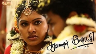 Saravanan Meenakshi Full Today Episode