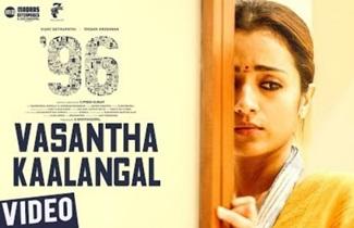 96 | Vasantha Kaalangal Video Song | Vijay Sethupathi, Trisha | Govind Vasantha | C. Prem Kumar