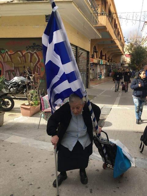 Ούτε εθνικιστές, ούτε εθνομηδενιστές.  Απλά Έλληνες και Πατριώτες.