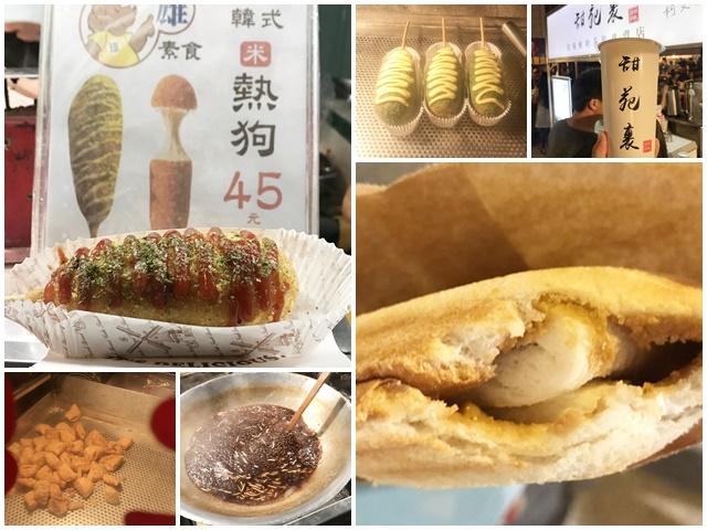 竹北夜市素食