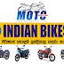 Top 10 Indian Bikes in 2016 (2016 වර්ෂයේ හොඳම ඉන්දියන් යතුරුපැදි 10)