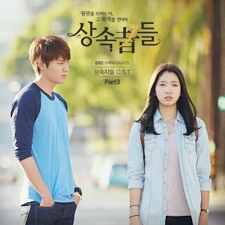Download the free name heirs ost the mp3 in of love