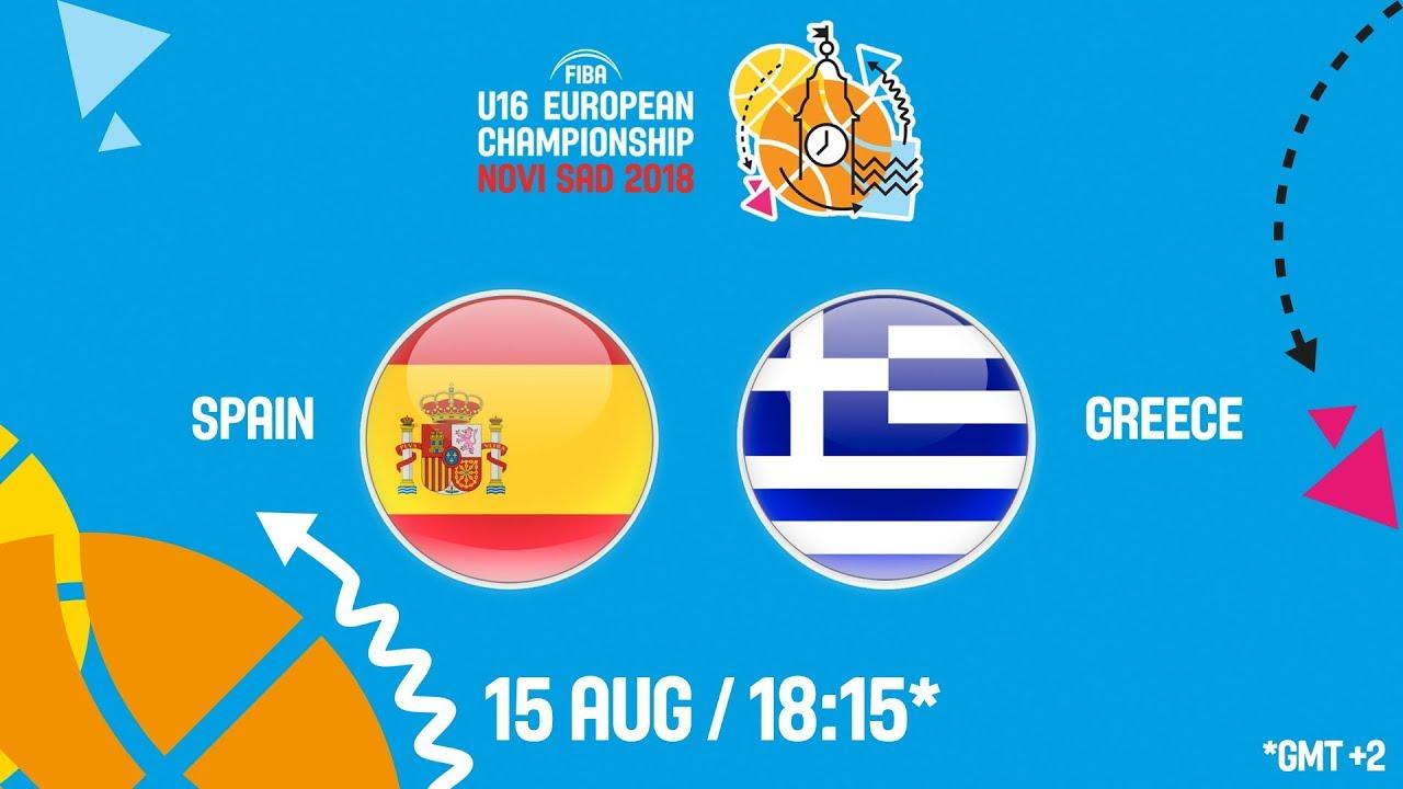 Ισπανία - Ελλάδα ζωντανή μετάδοση στις 19:15 από την Σερβία, για το Ευρωπαϊκό Παίδων (Φάση των 8)