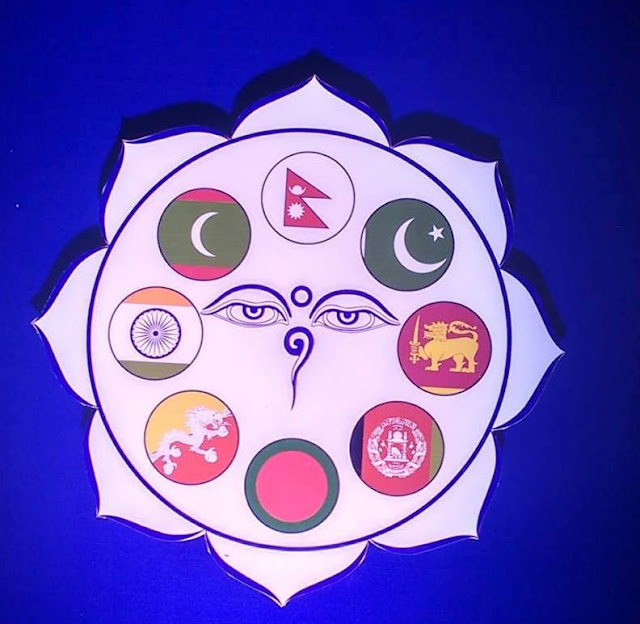 Logo of SAARC country for Ophthalmology conference