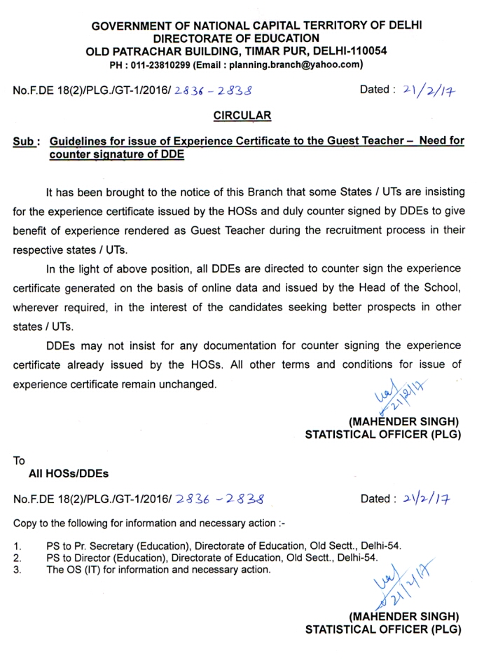 Guidelines for issue of experience certificate to guest teacher guidelines for issue of experience certificate to guest teacher need for counter signature of dde yadclub Image collections