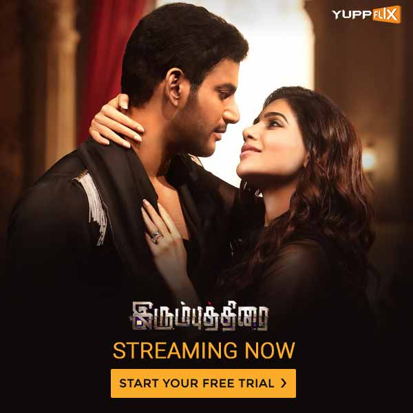 a725a09b89 Watch Irumbu Thirai Tamil Movie online