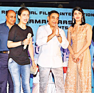 kamal's daughters joined with him in sabash naidu tri-lingual movie