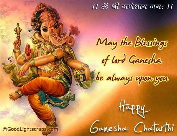 16 Happy And Prosperous Vinayaka Chathurthi 2014: Happy Ganesh Chaturthi 2014 Wishes, Messages , Sms