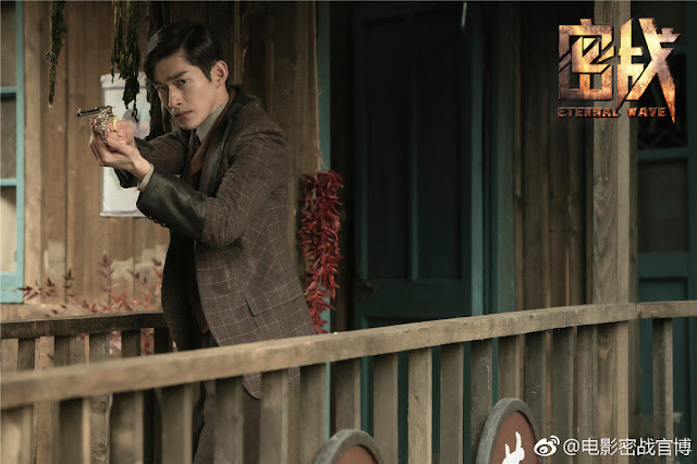 Eternal Wave Zhang Han