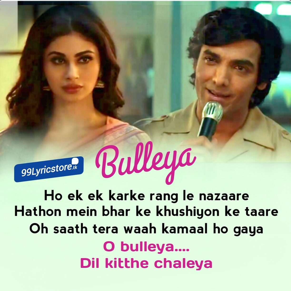 Latest Song Bulleya Lyrics From Movie 'Raw Romeo Akbar Watler