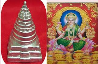 money laksmi prapti upay
