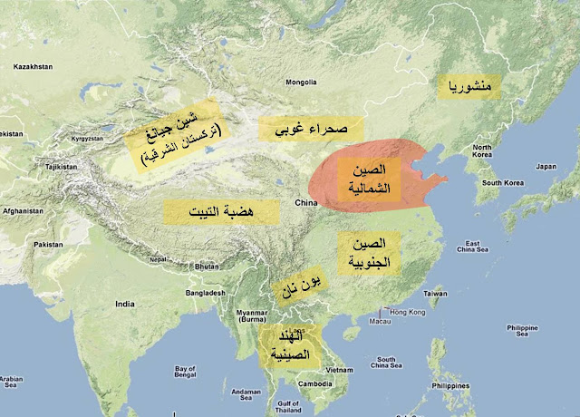خريطة الصين بالعربي China Map