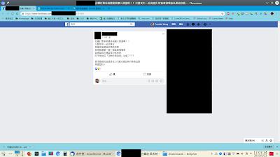 朋友的臉書動態