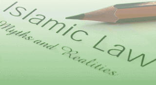 ISLAM AND LAW (Academic)