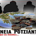 ΟΙΚΟΓΕΝΕΙΑ ΡΟΤΣΙΛΝΤ: Πώς πίνουν το αίμα της Ελλάδας…