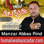 http://www.humaliwalayazadar.com/2016/10/manzar-abbas-rind-nohay-2017.html