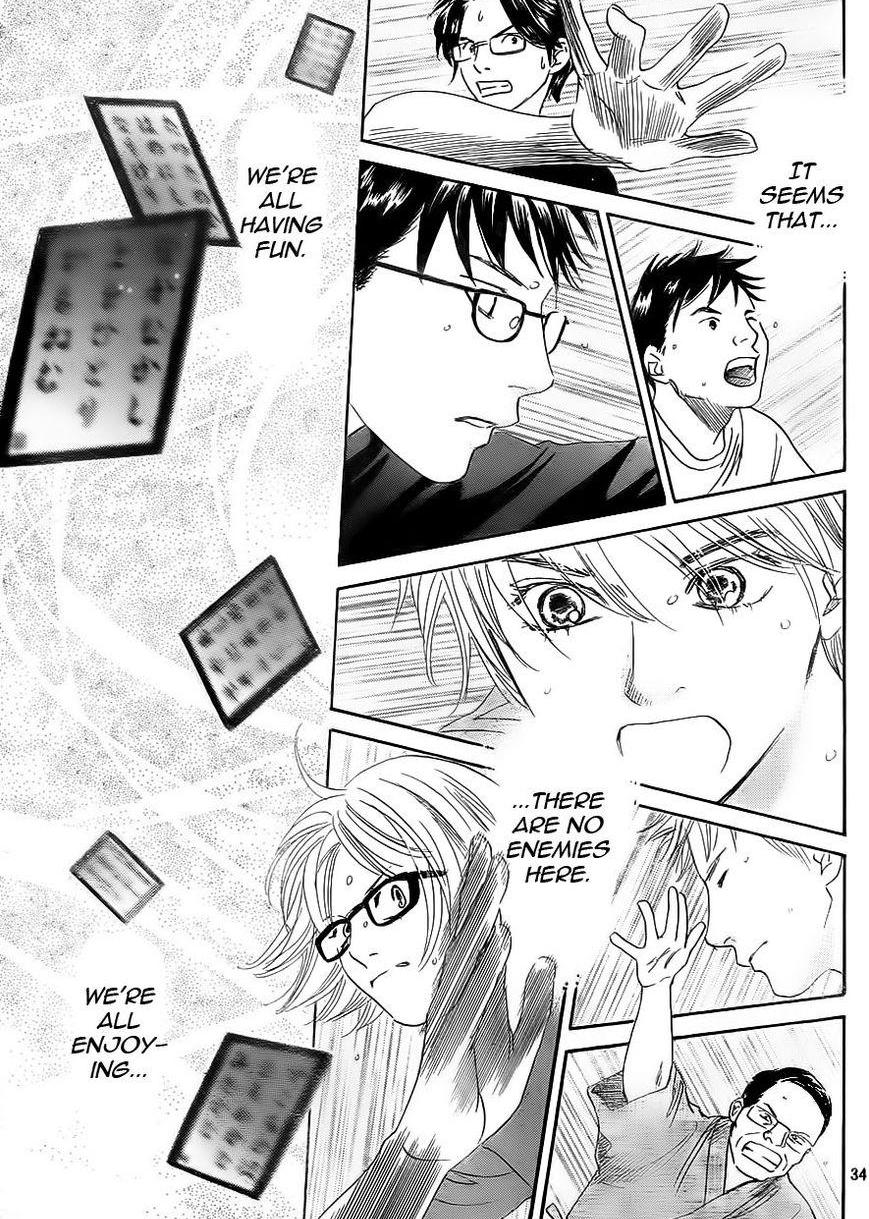 Chihayafuru - Chapter 63