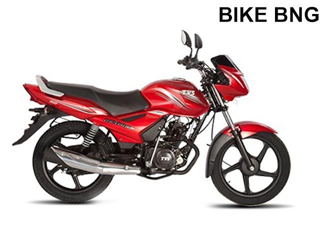 VS Metro Plus 110cc in Bangladesh 2018