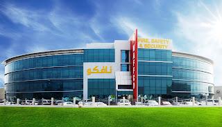 وظائف خالية فى شركة نافكو فى الإمارات 2018