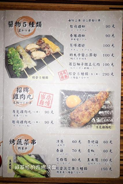 17917647 1291031750950067 8466960935142144463 o - 日式料理 鳥樂 串燒日本料理 Toriraku