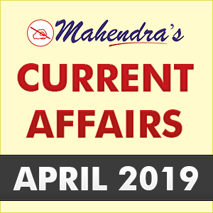 Current Affairs- 17 April 2019