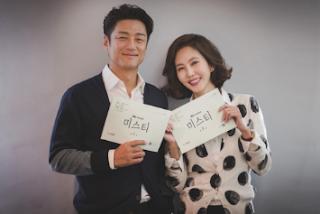 Sinopsis Drama Korea Misty Episode 1, 2, 3, 4, 5, 6, 7, 8, 9, 10 Sampai Terakhir