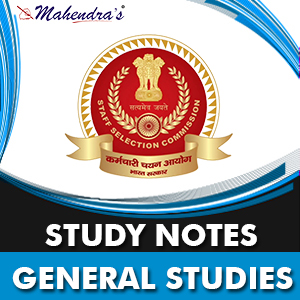 Study Notes: Capital Market in India For SSC CGL, CPO Exam | 28.01.19