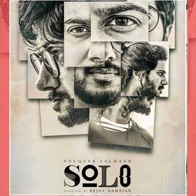 Shiv Taandav Song Lyrics From Solo
