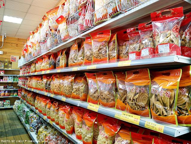 IMG 9040 - 熱血採訪│台灣E食館,年貨糖果餅乾禮盒買到剁手手!甜甜價讓你們吃得嘴甜心也甜!