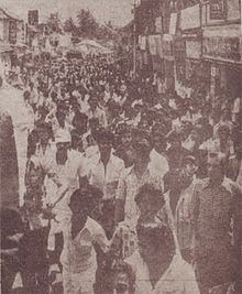 Jyan death 37th anniversary jayan crowd after the death news