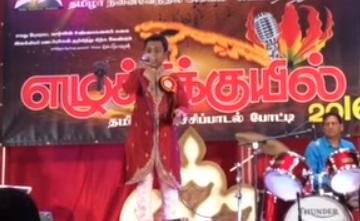 Dappanguthu Paadduthan – Kuddy Kannan