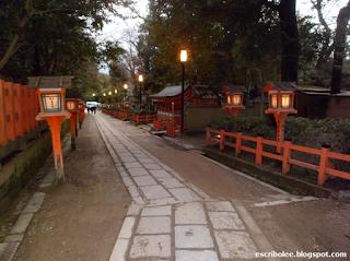 Alrededores del templo de Yasaka
