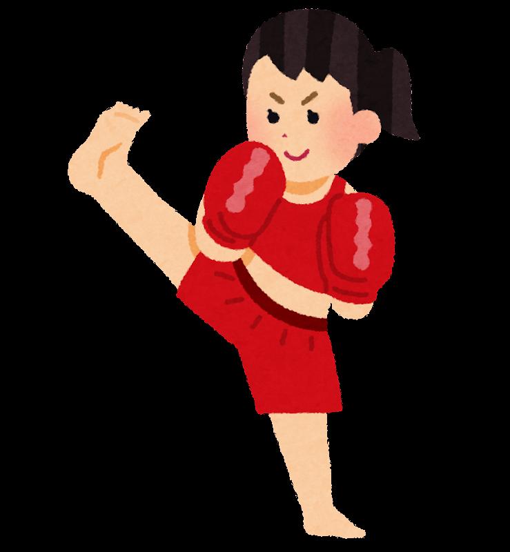 キックボクシングの選手のイラスト 女性 かわいいフリー素材集