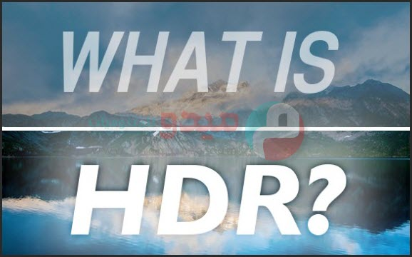 HDR midouinfo
