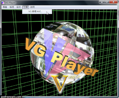 VG Player